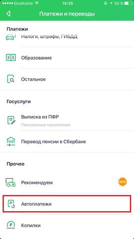 как положить деньги на телефон через 900 на другой номер билайн узбекистан какие банки дают кредит всем без отказа в спб